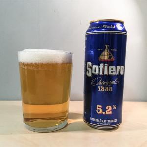 No.9 Sofiero Original
