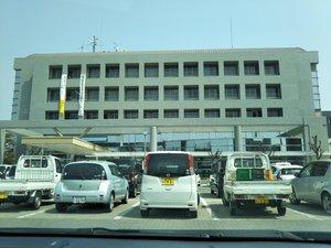 三豊市役所