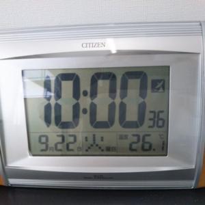 電波時計が狂う