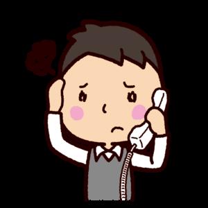 非通知の無言電話