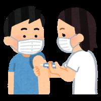 ワクチン接種(2回目)に行ってきました