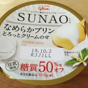 SUNAOのプリン(*´▽`*)
