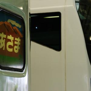 【JR東日本】189系N102・E257系M106編成  長野総合車両センター公開・1