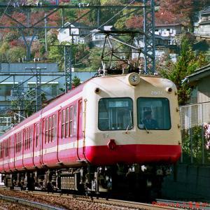 【長野電鉄】2600系T1編成 T1とは言うものの