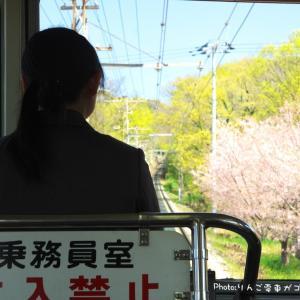 【八栗ケーブル】コ1形1号車 初訪問・3
