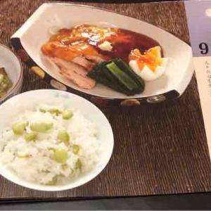 伝統行事と郷土料理〜伝より9月〜