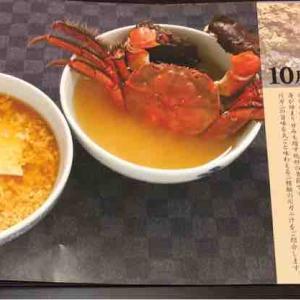 伝統行事と郷土料理〜伝より10月号〜