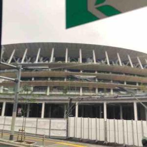 宝塚から国立競技場🏟富岡製糸と道の駅かわばその二