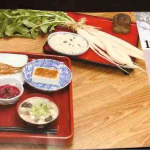 伝統行事と郷土料理〜伝より12月号〜