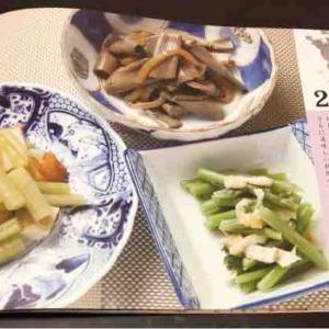 伝統行事と郷土料理〜伝より2月〜