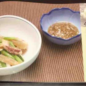 伝統行事と郷土料理〜伝より4月〜
