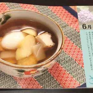 伝統行事と郷土料理〜伝より6月〜