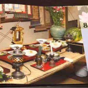 伝統行事と郷土料理〜伝より8月〜