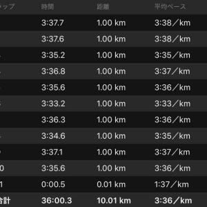 仕上げの10kmPR+1km