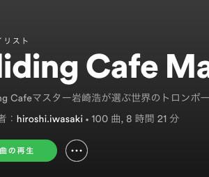 Sliding Cafe Master's Select