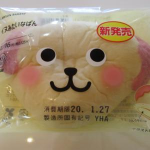ローソンさんの新発売、可愛いパンを買いました~