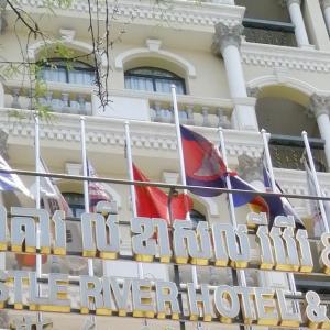 プノンペンの格安ホテル滞在記45 Le Castle River Hotel & Apartment(ルキャッスル リバー ホテル&アパートメント)