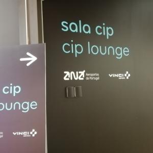 ファロ国際空港「CIP Lounge」利用レビュー