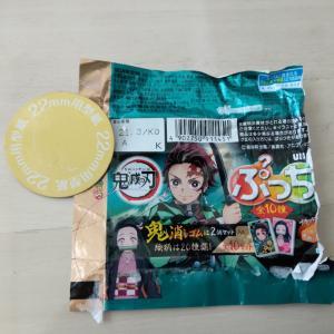 《ちょこっとDIY》ぷっちょの包装紙で禰豆子マグネット