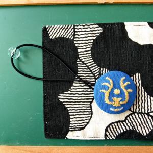 《刺繍チャレンジ⑥》飛行石モチーフ(『天空の城ラピュタ』)