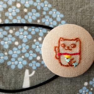 《刺繍チャレンジ⑧》ハッピーカモンな猫(one'xさん図案)
