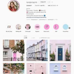 ロンドンはピンク色