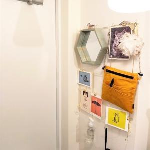 【お知らせ】『日刊住まい』に記事を書かせて頂きました!IKEAのミールへーデン