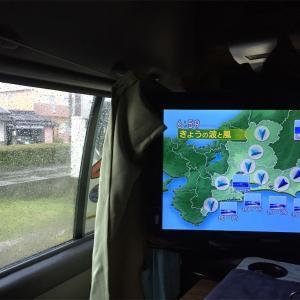車中泊と雨/車中泊 〜しとしとなら良いけれど、ざぁざぁならさあ困った〜