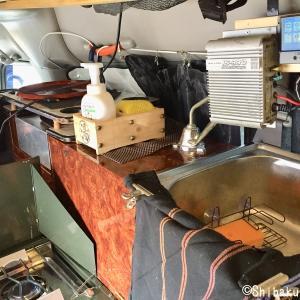 ロケバンギャレーの変遷/自作 バンコン キャンピングカー 〜ササっと洗ってゆっくりくつろぐ。車内の衛生管理をしっかりと〜