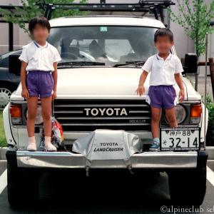車中泊と子供/車中泊 〜親はなくとも子は育つ。楽しかった思い出は胸に秘め〜