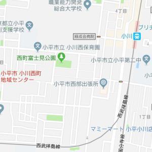 1月13日(日)新年会 体験・見学募集中!!