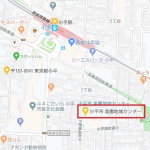 12月15日(日)お楽しみ会 体験・見学募集!!
