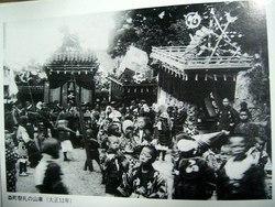 遠州森の祭り~歴史編4~