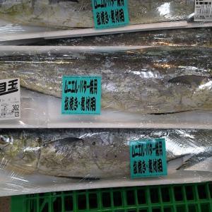 魚に野菜が高騰してますね。