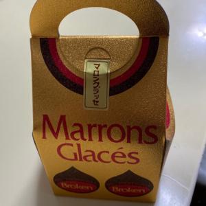 カルディでマロングラッセ ブロークンを買ってきて即食べた件