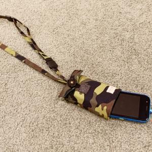 使いやすいキッズ携帯ケース。
