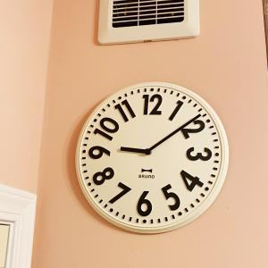 BRUNO壁掛け時計。