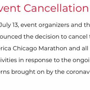 速報。シカゴマラソン2020は開催中止になりました。
