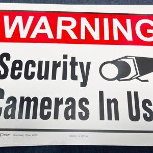 防犯カメラ映像を提出し近所で起こった事件の捜査に協力しました。