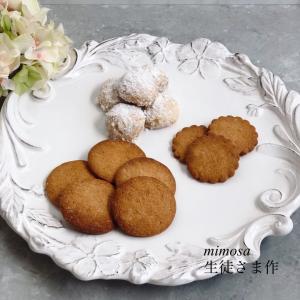 クッキー生地の違いを食べ比べしたレッスンでした♪