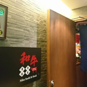 沖縄から肉の老舗レストランが香港上陸!『和牛88』@銅鑼灣