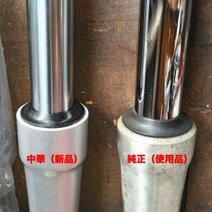 中華フロントフォークの分解と耐久テスト