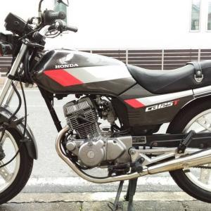【売ります】国産2気筒125ccバイク