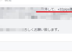 ドル円暴落で勝ち報告多数!!!チャンス相場到来!!!!!!