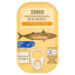 鯖缶が美味しい件