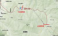 芦ヶ久保川・生川へのアクセス!
