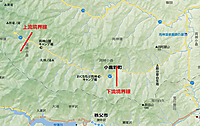 小森川・中津川へのアクセス!