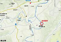 吉田取方総合運動公園へのアクセス!
