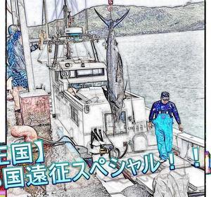 【眠れない釣り】与那国の荒磯打ち込み釣りは当たりが多すぎて眠れない