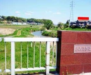 鹿島川増水